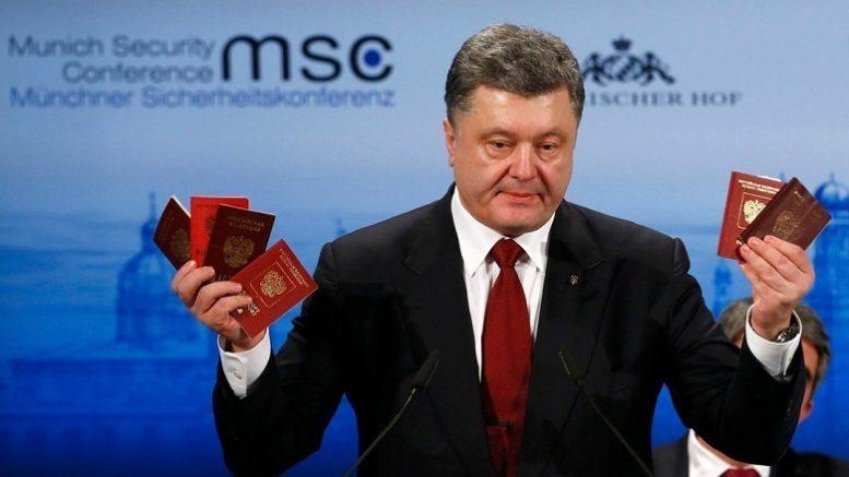 Почему российский паспорт лучше украинского