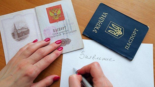 Здравствуй, Россия! Украина, прощай навсегда!
