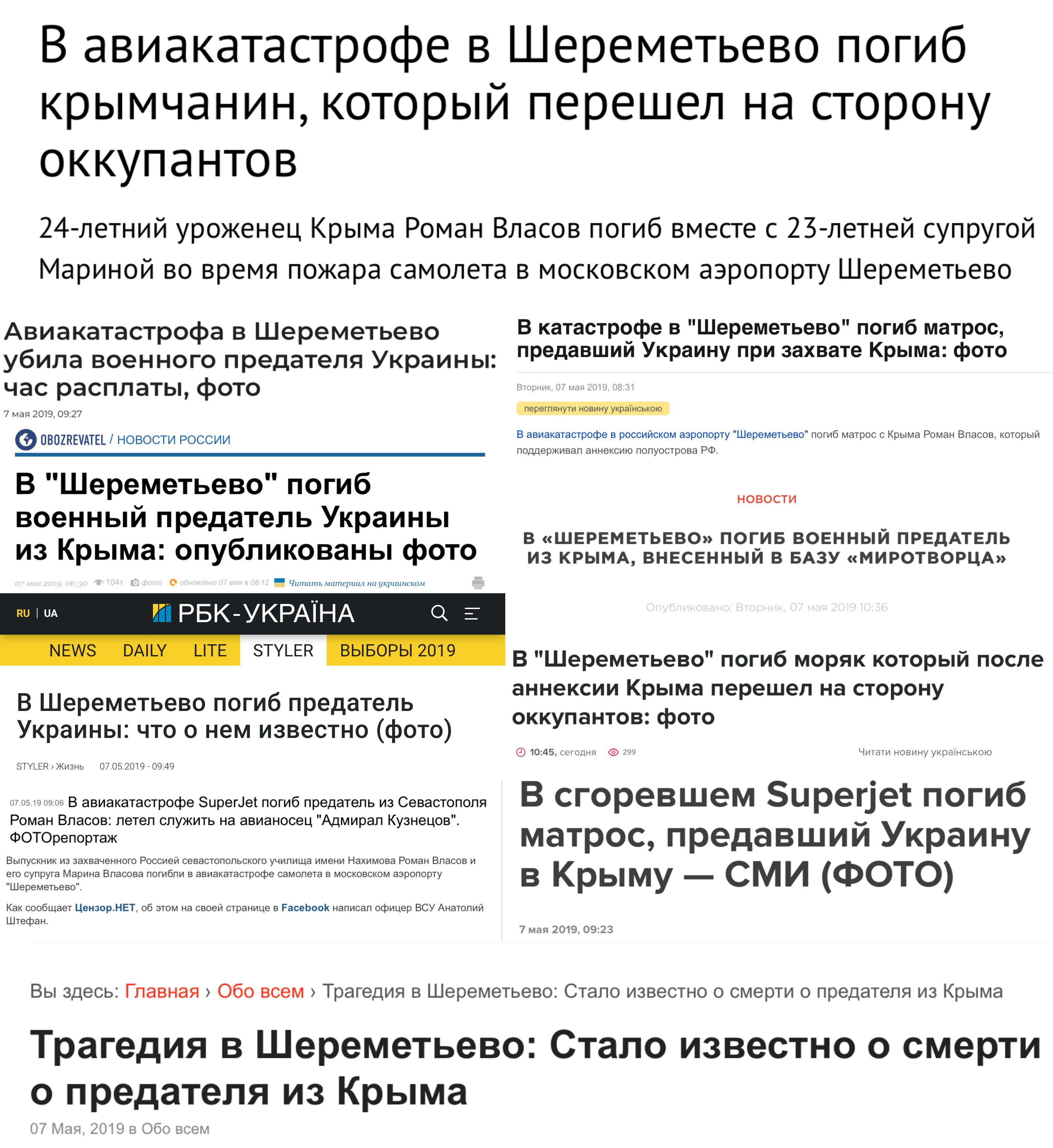 Юлия Витязева: Галицкий нацизм. Месть за Крым