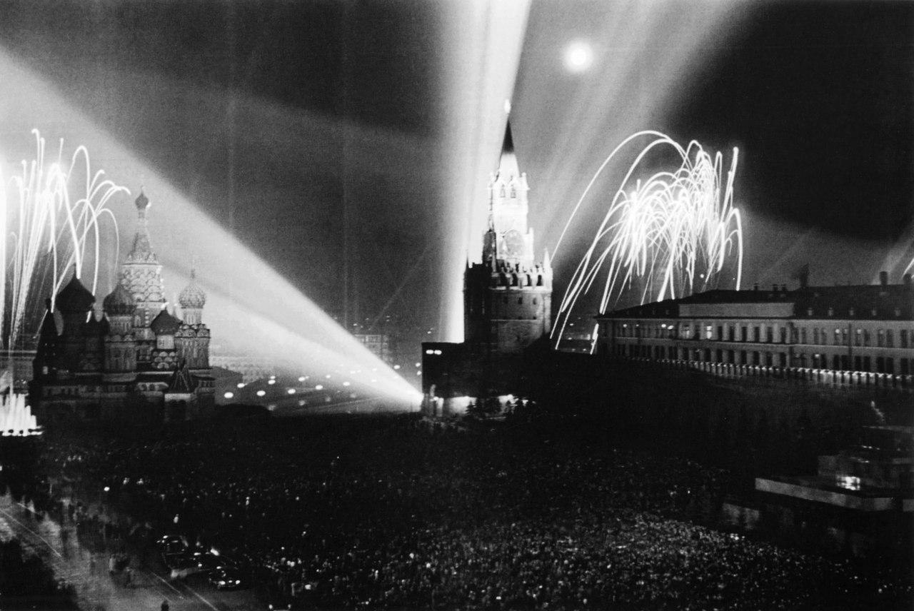 Фото день победы 1945 года, прикольные картинки