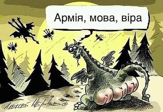 Три российских В«волшебных пенделяВ» Владимиру Зеленскому