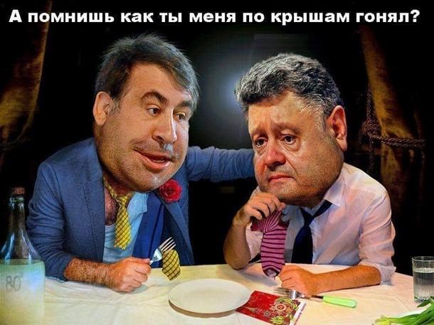 Я маю право притягнути до відповідальності будь-кого, хто порушив закон, навіть Коломойського й Ахметова, - Рябошапка - Цензор.НЕТ 1323