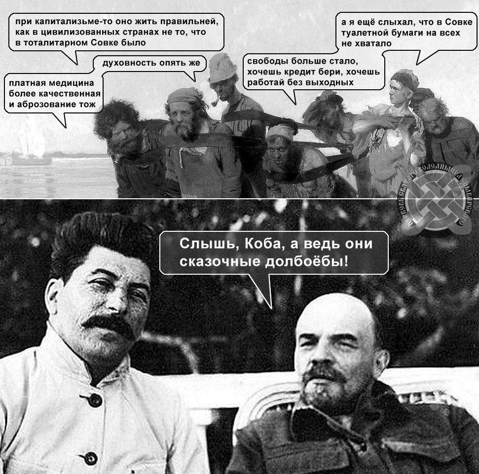 - Prie kapitalizmo gyventi teisingiau, kaip civilizuotose šalyse, ne taip kaip totalitarinėje Sąjungoje...- Mokama me...