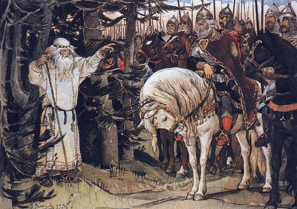 "Картина В. М. Васнецова: ""Встреча князя Олега с волхвом"". 1899."