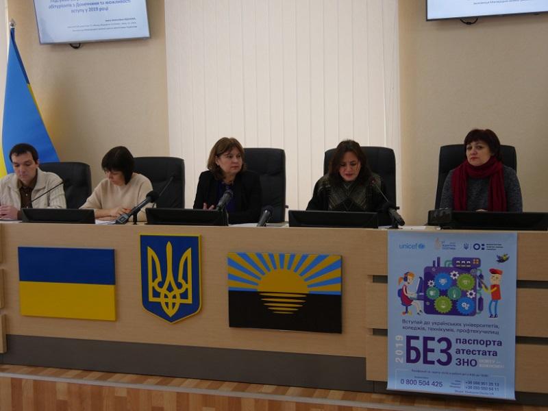 Украина готова учить выпускников с «временно оккупированных территорий»