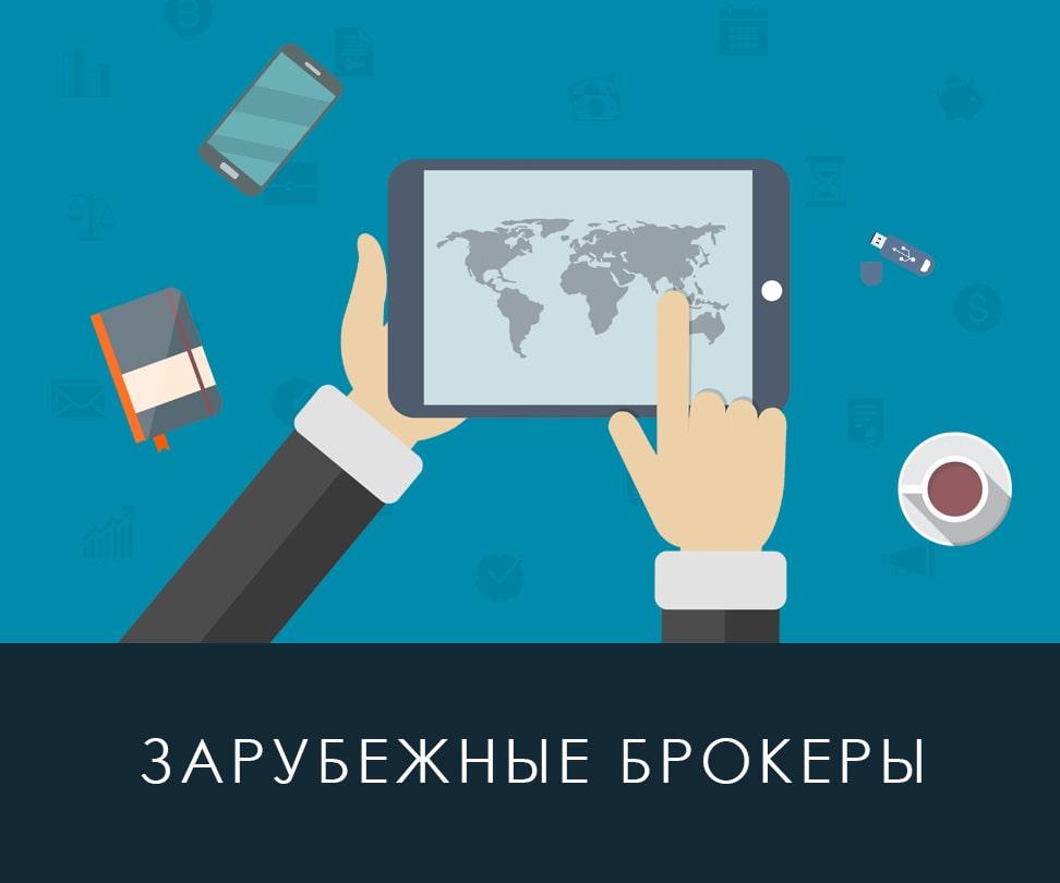 Все о форексе в россии кошелек биткоин особенности