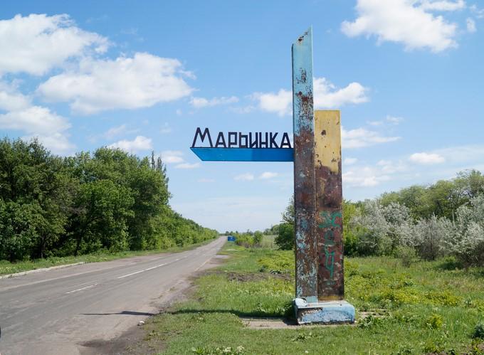 Украина. Кислотный трип 24 бригады