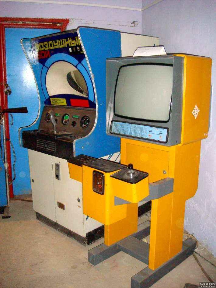 Игры онлайн игровые автоматы ссср охрана казино минск