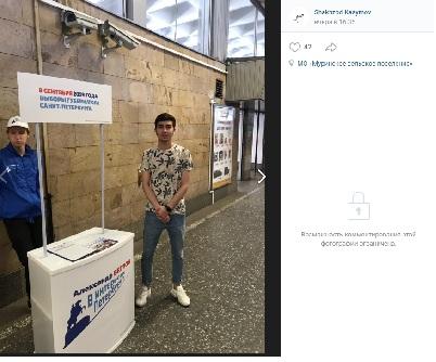 Петербуржцы активно голосуют в поддержку Беглова
