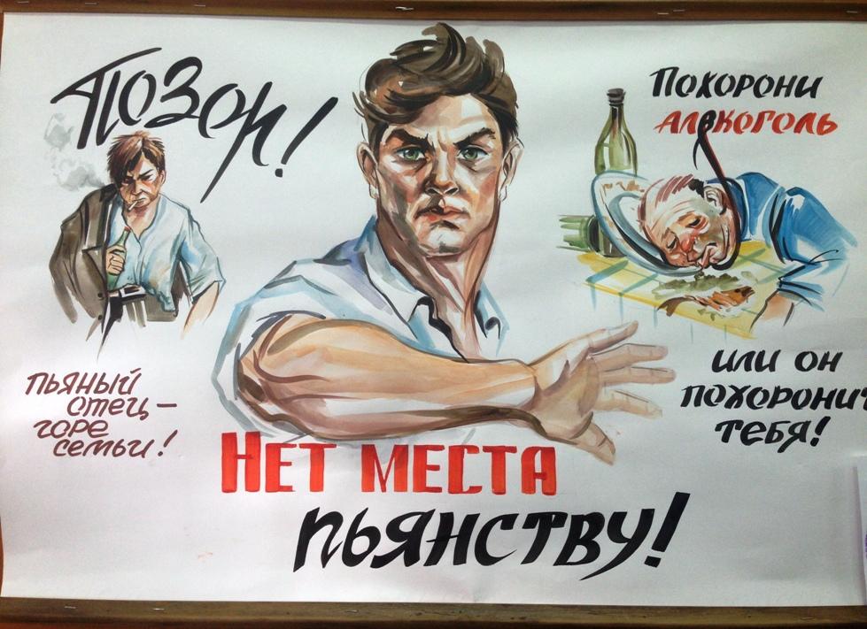 Картинки смешные против алкоголя