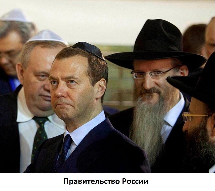 евреи во власти россии фото залы