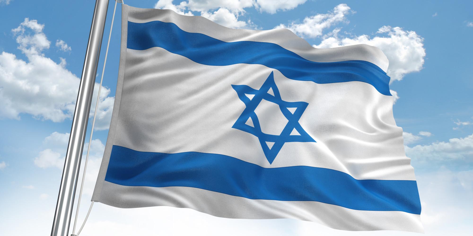 соленые картинки с израильским флагом сказать