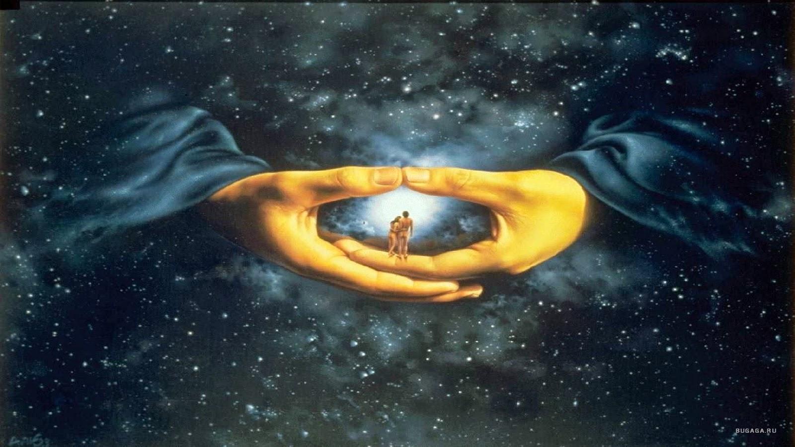 Вселенная и бог картинки