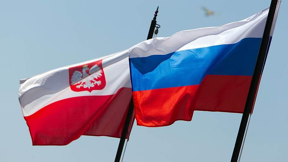 Почему поляки вновь хотят дружить с Россией