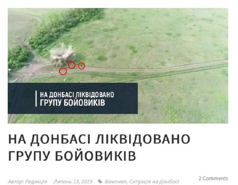 Новые перемоги имени Зеленского
