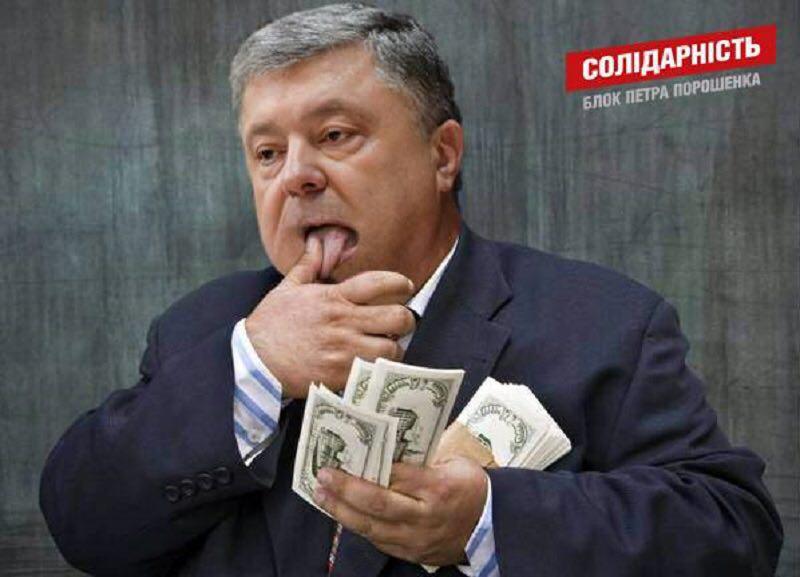 Последний шанс Петра Порошенко