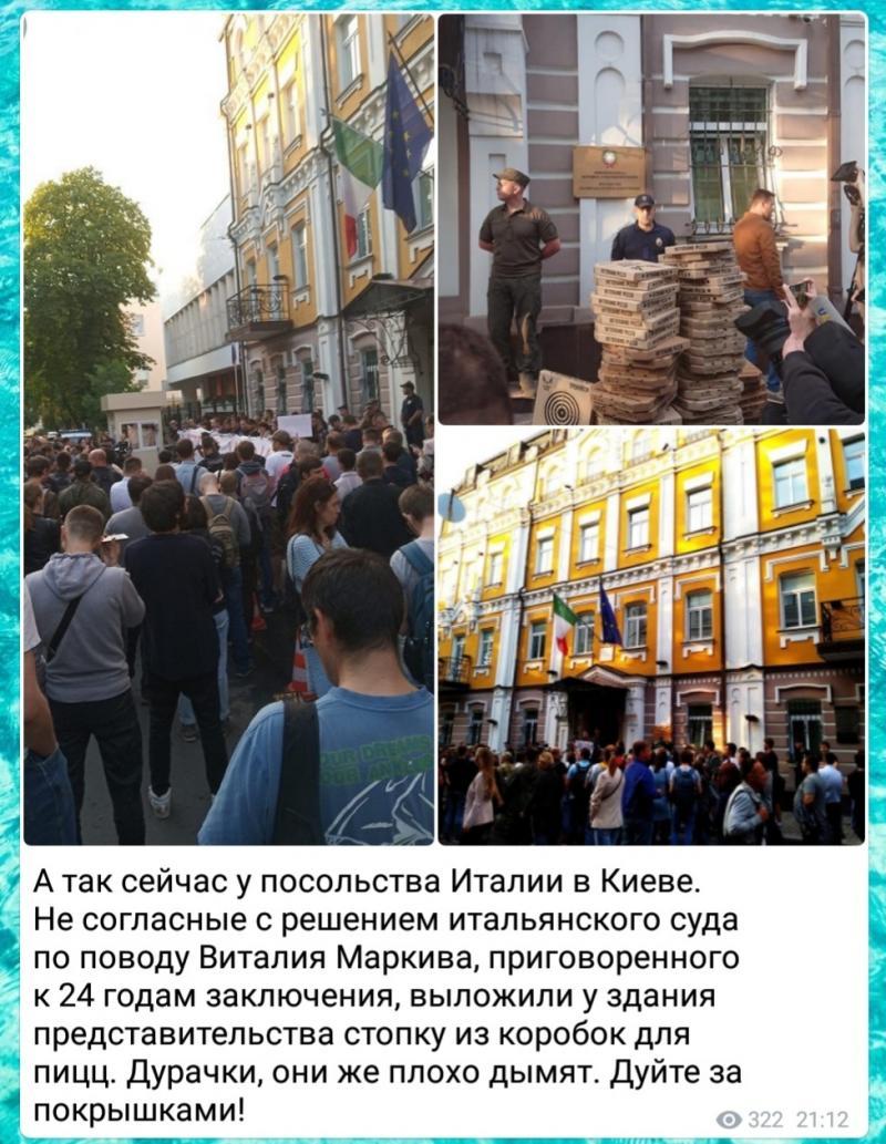 Разжижение украинских мозгов на примере убийцы Виталия Маркива