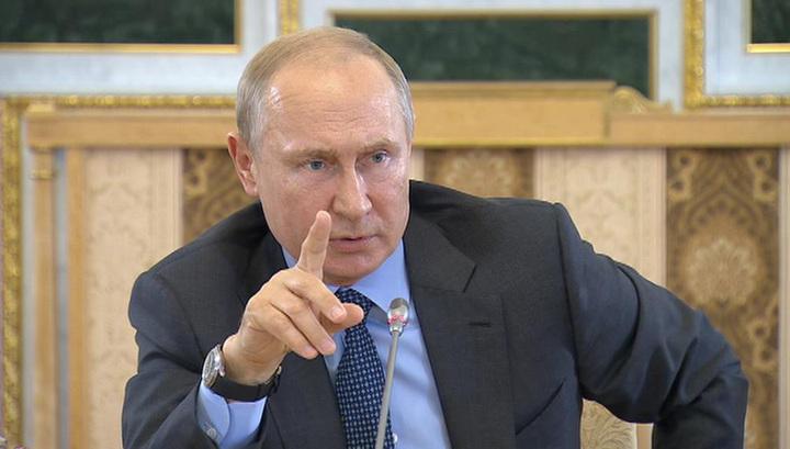 Трансерфинг Путина