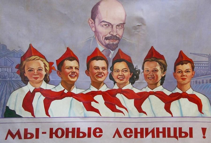 «Зеленая» версия СССР