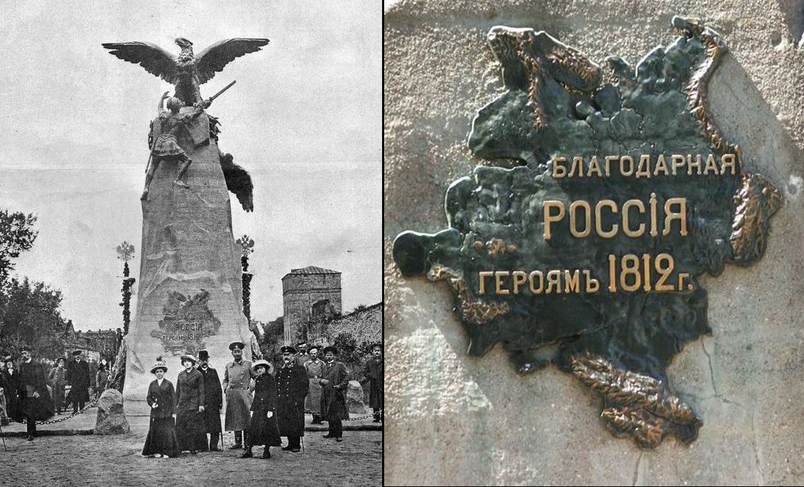 Посмотрите на размеры России в 1812 году.