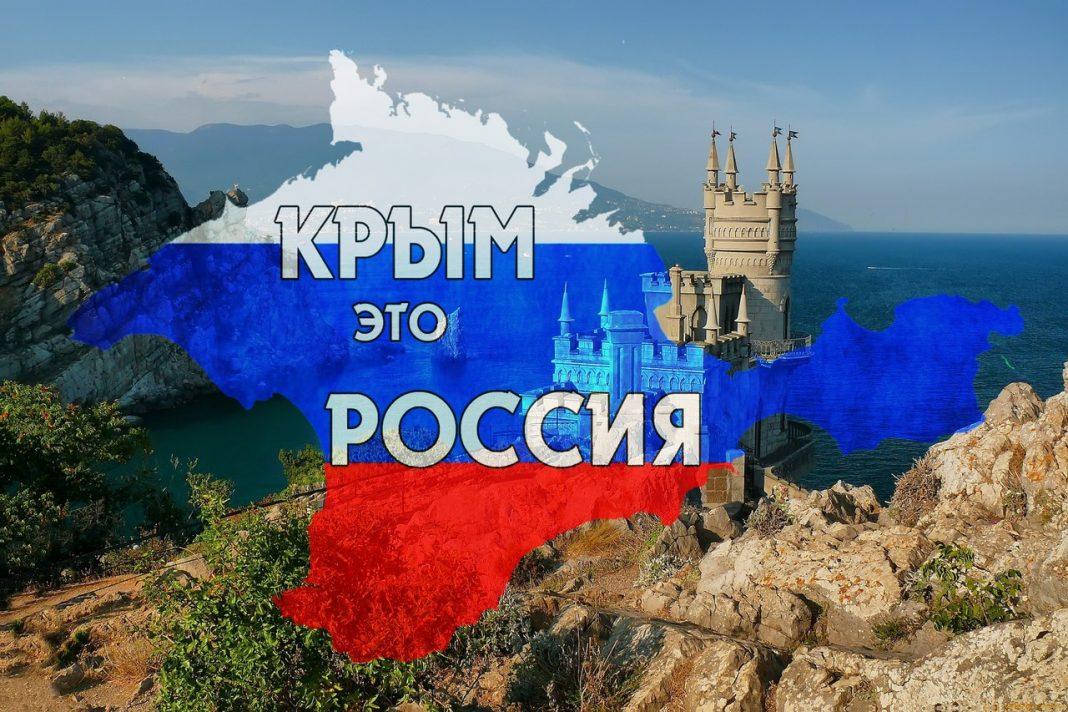 Мнение: Украинцы так и не поняли, почему они потеряли Крым