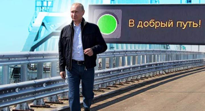 Нет кремлевскому мосту!