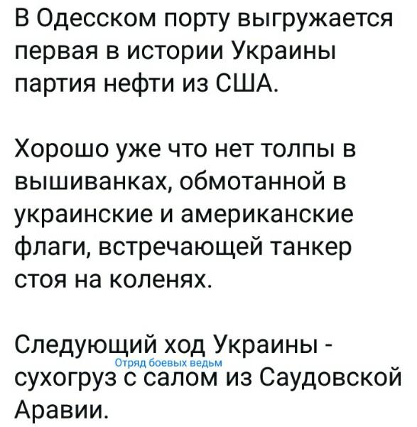В Одессе мореплавцi вошли в раж и утопили украинские флаги