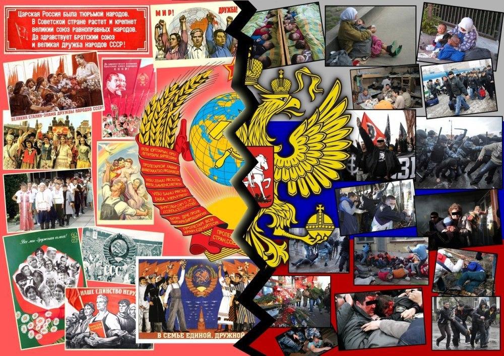 20 лет без СССР - Страница 7 K3Emq_a62HE