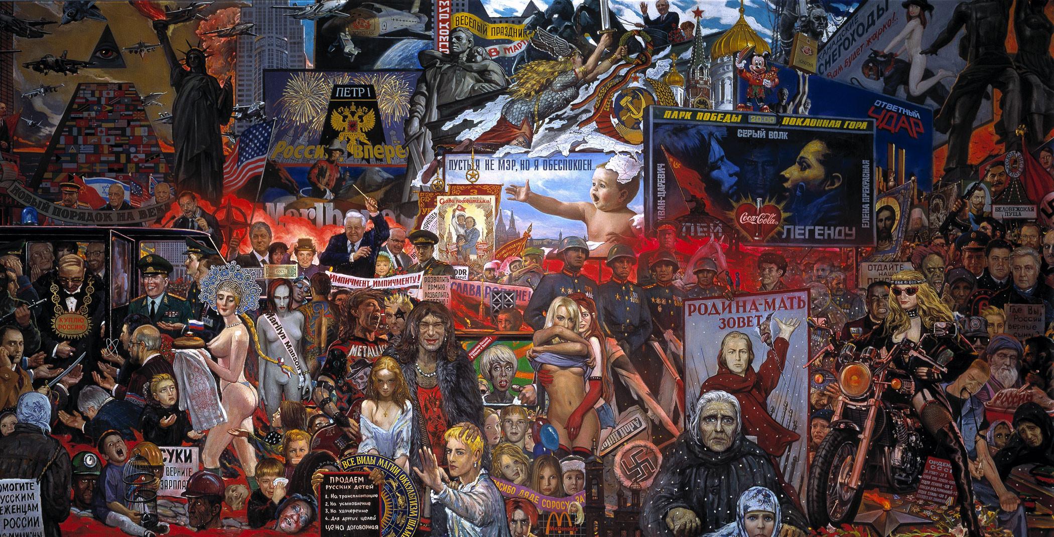 20 лет без СССР - Страница 7 Kommunizm-kapitalizm-rynok
