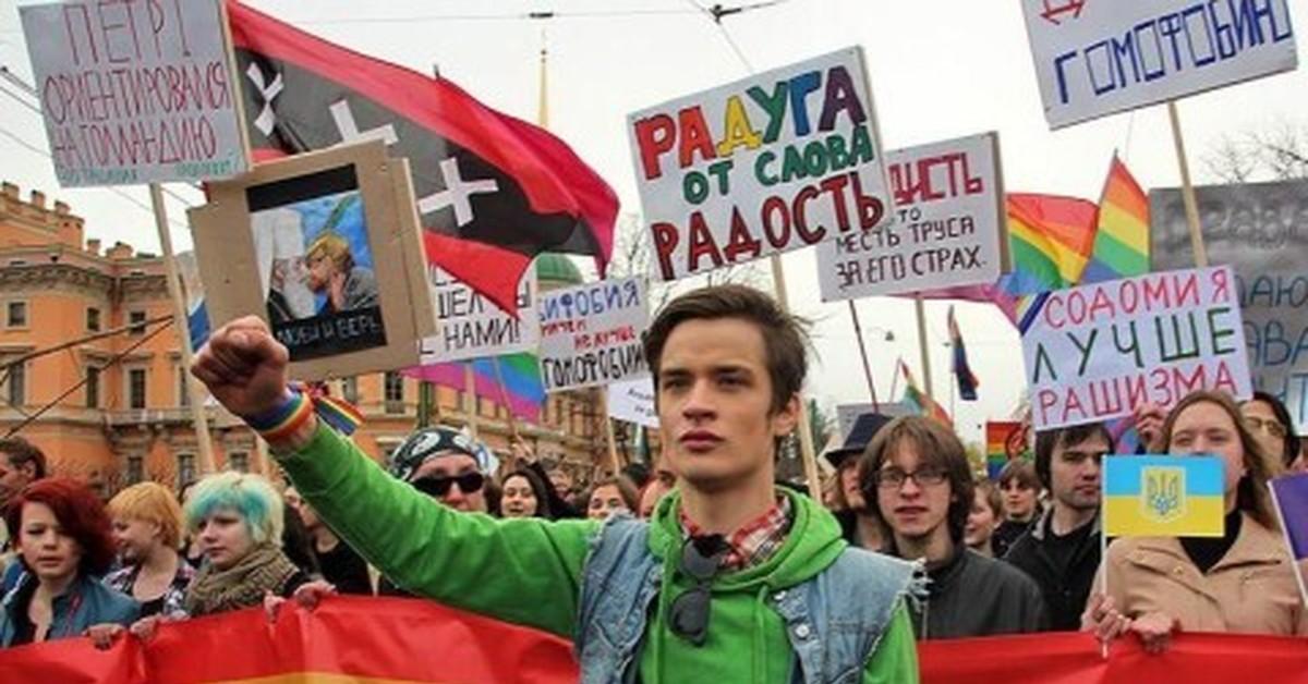 """Гейпарад на Украине под слоганом """"СОДОМИЯ ЛУЧШЕ РАШИЗМА""""."""