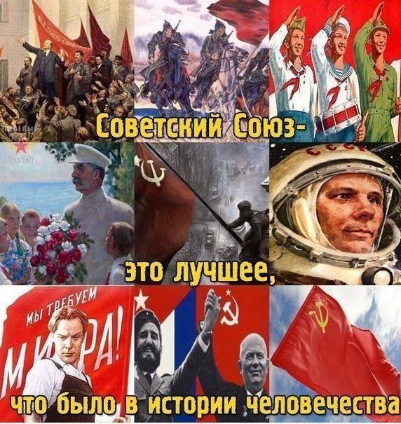 20 лет без СССР - Страница 7 T0rxEBoU8TM%20%281%29