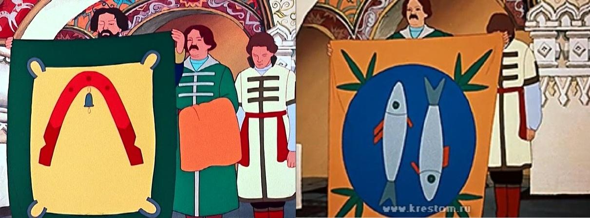 Украинская сказка колосок в картинках с картинками люди