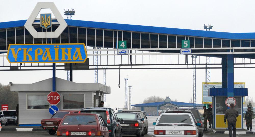 Новые заложники? Некоторых граждан РФ приказано не выпускать с Украины