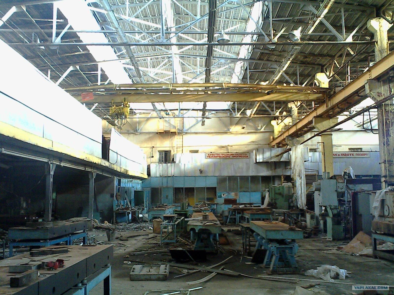 работа на заводе демотиватор продать