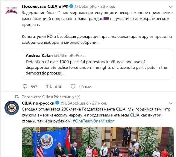 Образы белоленточной революции в России: Дворкович, Жуков, Face и американский посол 6