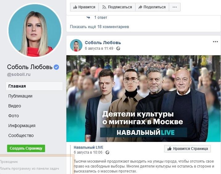 Образы белоленточной революции в России: Дворкович, Жуков, Face и американский посол 7