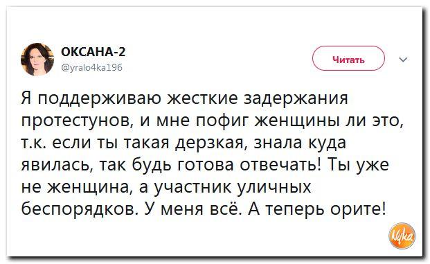 Фабрика «невинных» жертв полиции Москвы: удар по животу