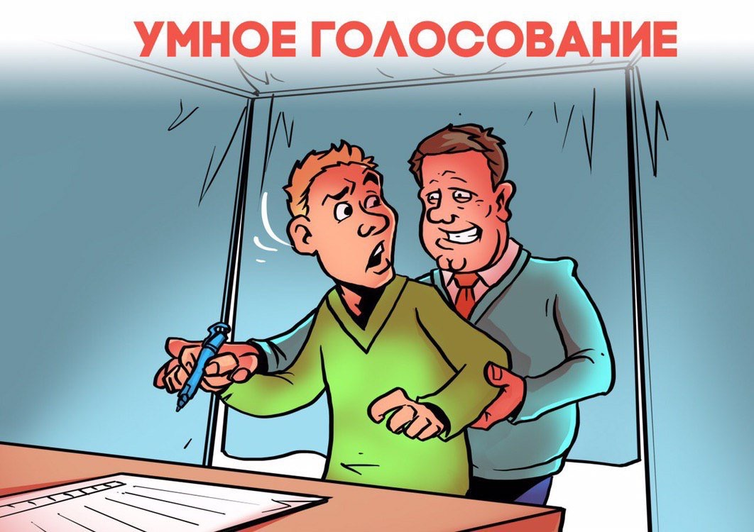 Почему участвовать в УГ – моветон