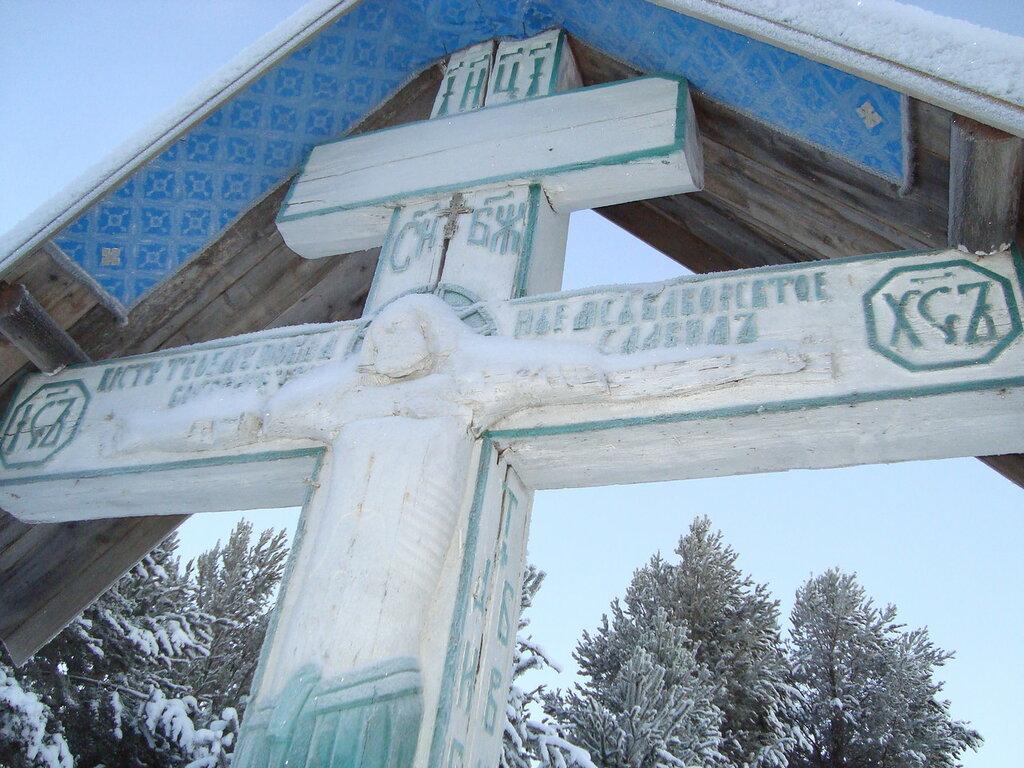 Самая красивая деревня России Кимжа - фото 28