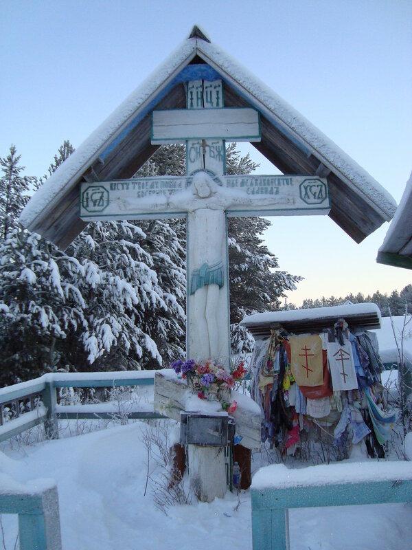 Самая красивая деревня России Кимжа - фото 27