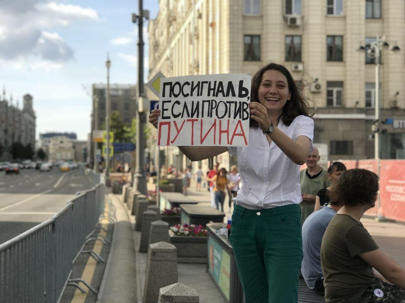 Россия сегодня: «Нет предела чекистской мерзости»
