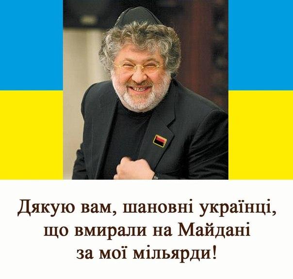 «Бени» таки отжали Украину