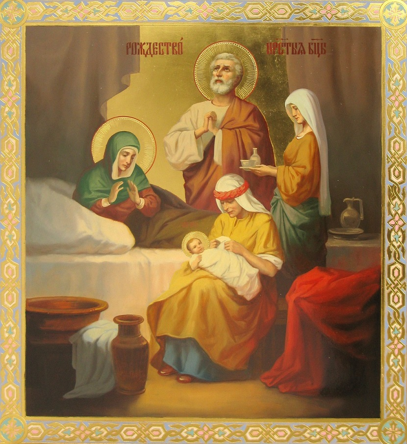смотреть картинки рождество пресвятой богородицы