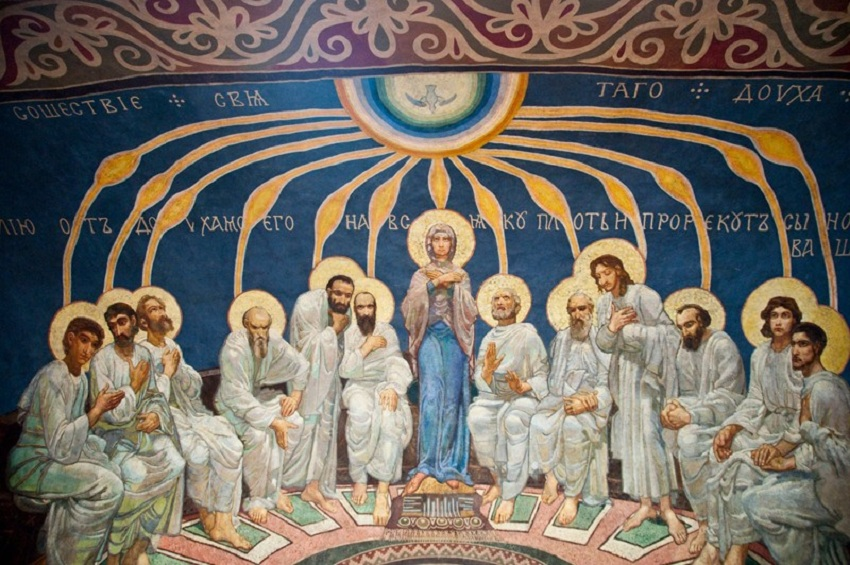 """Картина художника Михаила Врубеля """"Схождение Духа Святого на Апостолов"""", 1885 год."""
