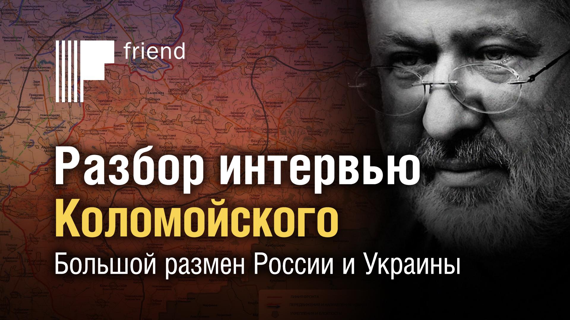 ostr russian geopolitics due - HD1920×1080