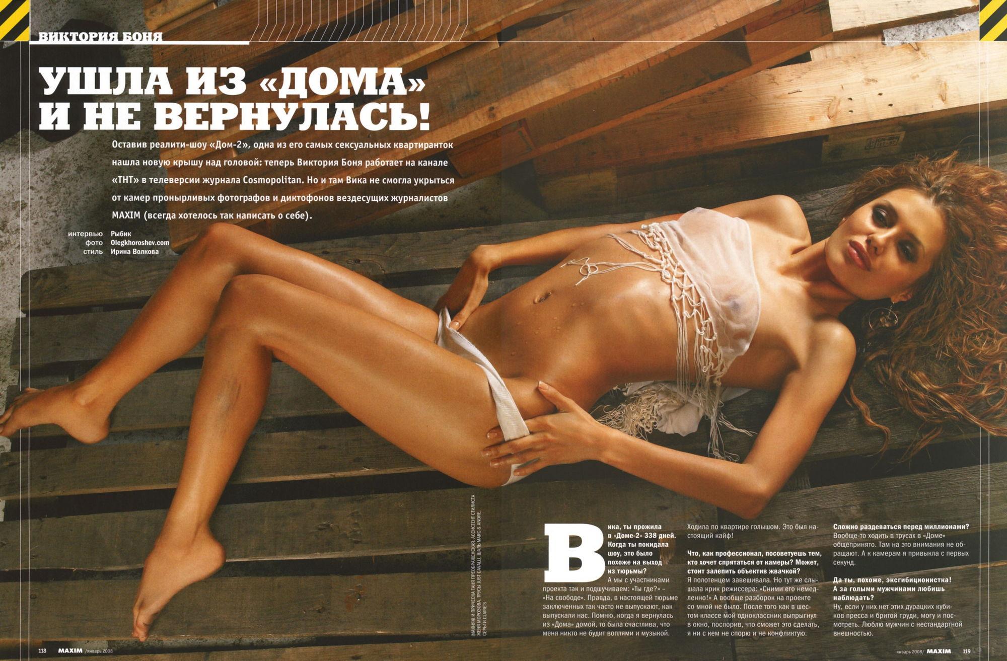 Голая Виктория Боня