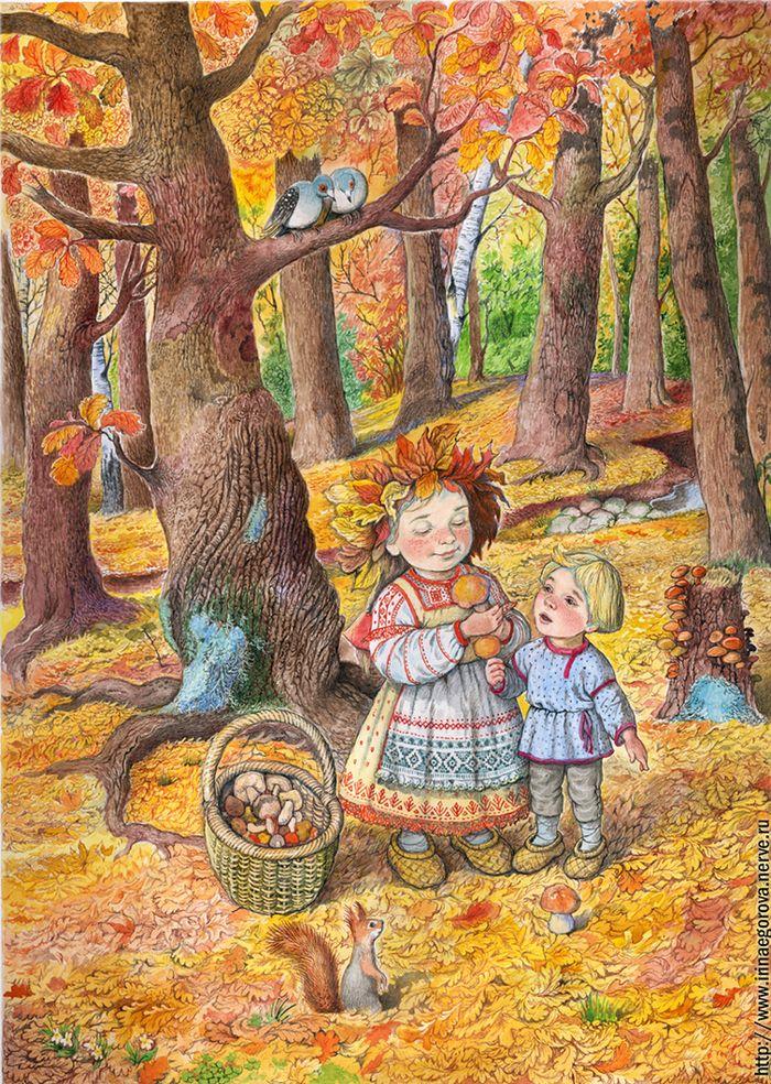 Картинки рисованные осень для детей, красиво