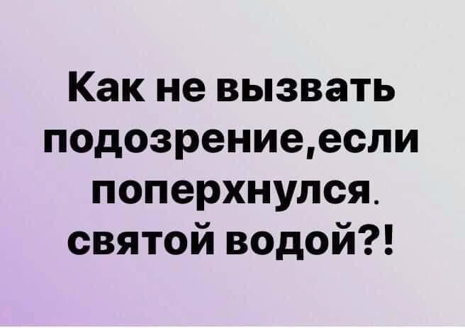 Веселые истории о нас. № 2