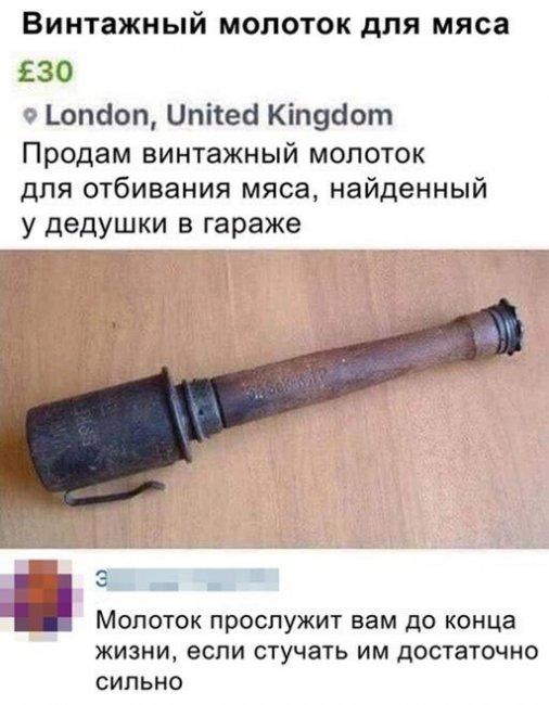 1577949030_mixmovie_ru_2019122206_00011.
