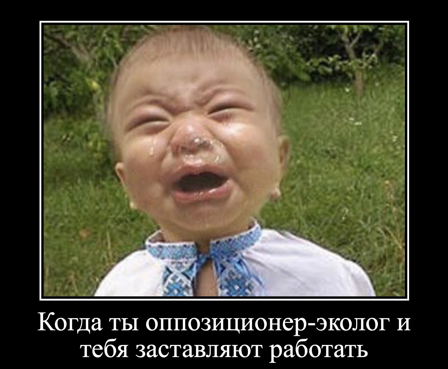 например картинка плач с соплями позволит вам